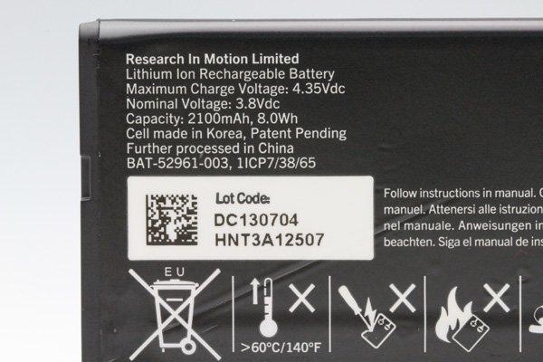 【ネコポス送料無料】Blackberry Q10 バッテリー NX1  [3]