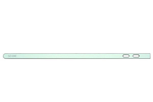 【ネコポス送料無料】Xperia A (SO-04E) サイドプレート 全4色  [4]