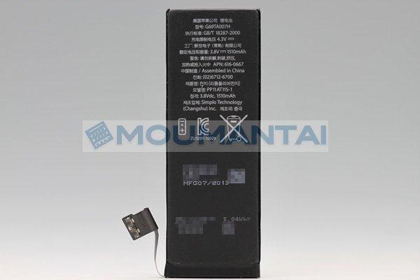 【ネコポス送料無料】Apple iPhone5c バッテリー 1510mAh  [2]