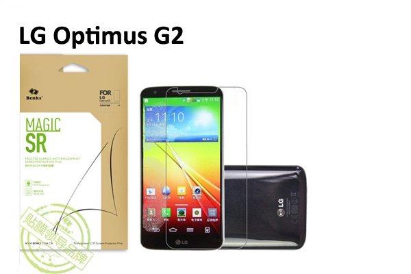 【ネコポス送料無料】指の滑りがスルッスルLG Optimus G2用 液晶保護フィルム アンチグレアタイプ [1]