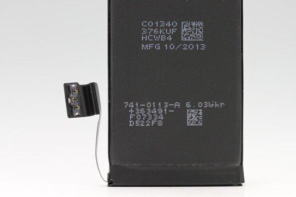 【ネコポス送料無料】Apple iPhone5s バッテリー 1560mAh  [4]