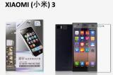【ネコポス送料無料】Xiaomi (小米) Mi3 液晶保護フィルムセット アンチグレアタイプ