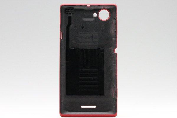 【ネコポス送料無料】Xperia L (S36h) バッテリーカバー 全3色  [6]