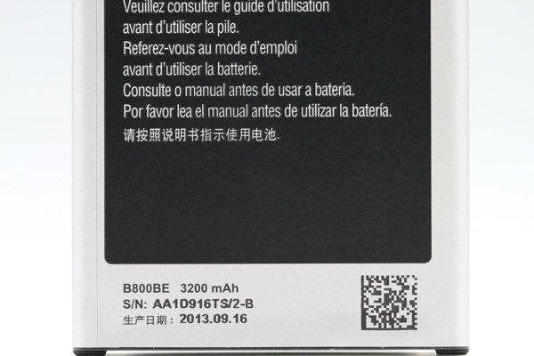 【ネコポス送料無料】Galaxy Note3 (GT-N7200) バッテリー B800Bx 3200mAh  [3]