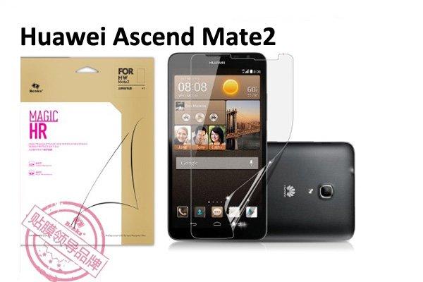 【ネコポス送料無料】傷防止液晶保護フィルム Huawei Ascend Mate2 クリスタルクリアタイプ  [1]