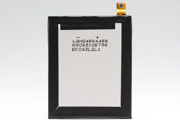 【ネコポス送料無料】LG isai (LGL22) バッテリー BL-T11 2500mAh  [3]