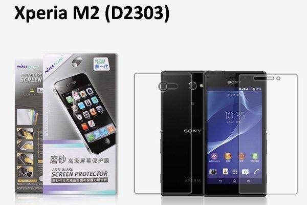 【ネコポス送料無料】Xperia M2 (D2303) 液晶保護フィルムセット アンチグレアタイプ  [1]
