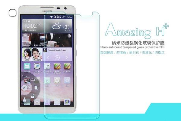 【ネコポス送料無料】Huawei Ascend Mate2 強化ガラスフィルム ナノコーティング 硬度9H  [1]