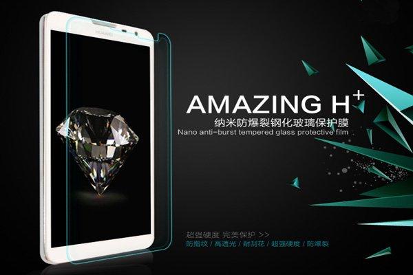 【ネコポス送料無料】Huawei Ascend Mate2 強化ガラスフィルム ナノコーティング 硬度9H  [2]