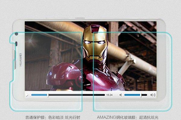 【ネコポス送料無料】Huawei Ascend Mate2 強化ガラスフィルム ナノコーティング 硬度9H  [3]