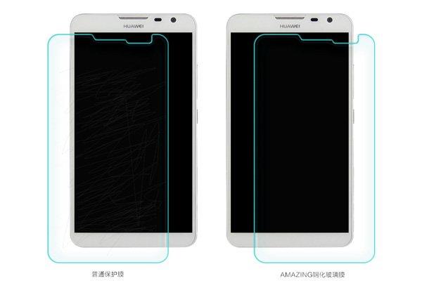 【ネコポス送料無料】Huawei Ascend Mate2 強化ガラスフィルム ナノコーティング 硬度9H  [6]