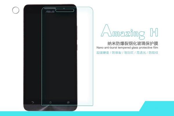 【ネコポス送料無料】ASUS Zenfone6 強化ガラスフィルム ナノコーティング 硬度9H  [1]