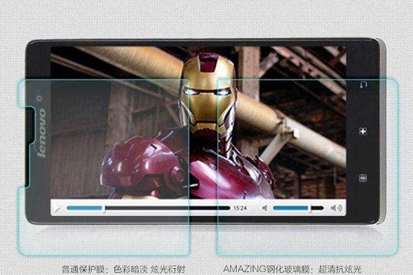 【ネコポス送料無料】Lenovo Vibe Z (K910) 強化ガラスフィルム ナノコーティング 硬度9H  [3]