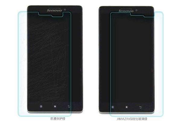 【ネコポス送料無料】Lenovo Vibe Z (K910) 強化ガラスフィルム ナノコーティング 硬度9H  [6]