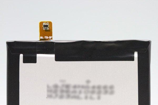 【ネコポス送料無料】LG G Flex バッテリー BL-T8 3500mAh  [4]