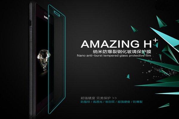 【ネコポス送料無料】Xperia M2 (D2305) 強化ガラスフィルム ナノコーティング 硬度9H  [2]