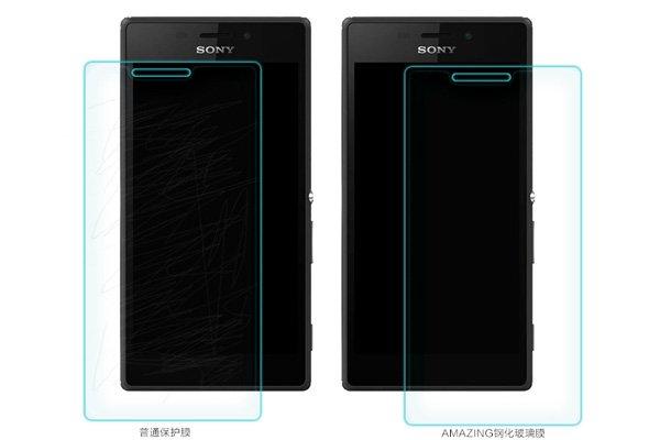 【ネコポス送料無料】Xperia M2 (D2305) 強化ガラスフィルム ナノコーティング 硬度9H  [6]