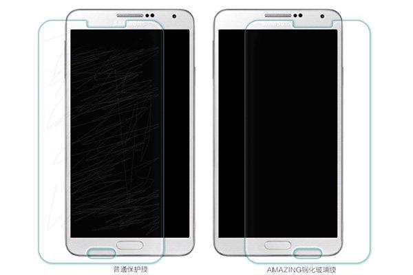 【ネコポス送料無料】Galaxy Note3 (SM-N900 SC-01F SCL22) 強化ガラスフィルム ナノコーティング 硬度9H  [6]