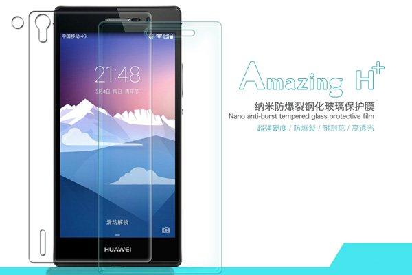 【ネコポス送料無料】Huawei Ascend P7 強化ガラスフィルム ナノコーティング 硬度9H  [1]