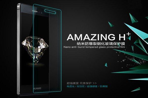 【ネコポス送料無料】Huawei Ascend P7 強化ガラスフィルム ナノコーティング 硬度9H  [2]