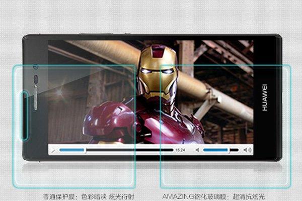 【ネコポス送料無料】Huawei Ascend P7 強化ガラスフィルム ナノコーティング 硬度9H  [4]