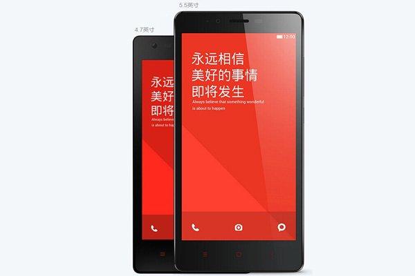 1.6GHz クアッドコア MSM8928搭載 Xiaomi (小米) 紅米Note 4G 8GB ホワイト SIMフリー [4]
