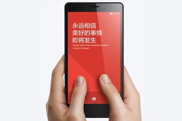 1.6GHz クアッドコア MSM8928搭載 Xiaomi (小米) 紅米Note 4G 8GB ホワイト SIMフリー [6]