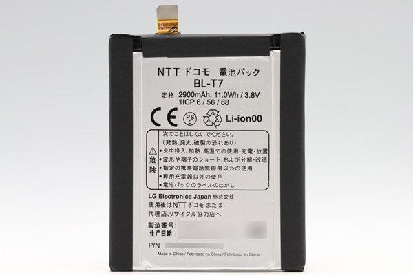 【ネコポス送料無料】LG G2 (D802) バッテリー BL-T7 3000mAh  [1]