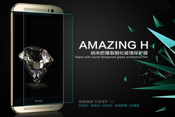 【ネコポス送料無料】HTC One (M8) 強化ガラスフィルム ナノコーティング 硬度9H  [2]