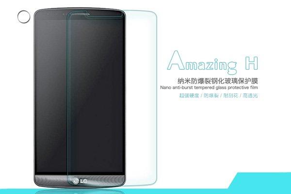 【ネコポス送料無料】LG G3 強化ガラスフィルム ナノコーティング 硬度9H  [1]