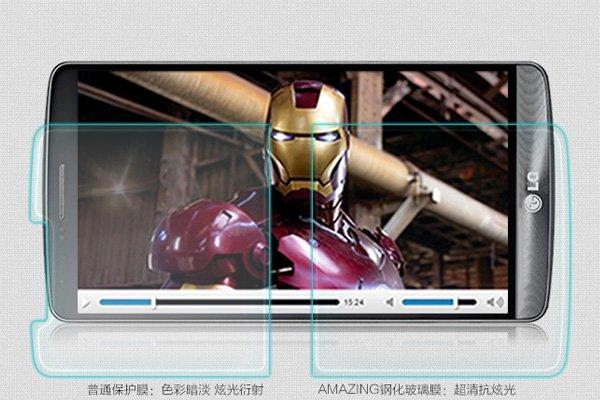 【ネコポス送料無料】LG G3 強化ガラスフィルム ナノコーティング 硬度9H  [3]