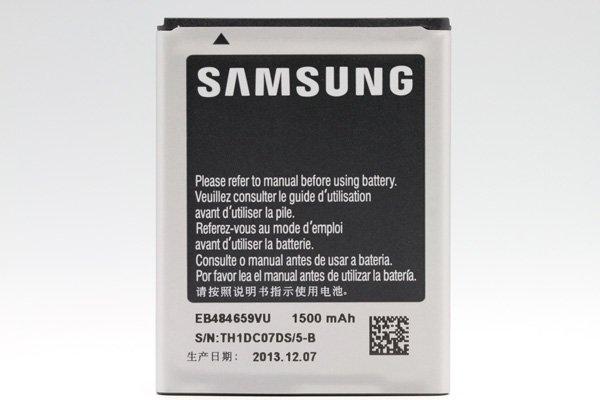 【ネコポス送料無料】SAMSUNG バッテリー EB484659VU 1500mAh  [1]
