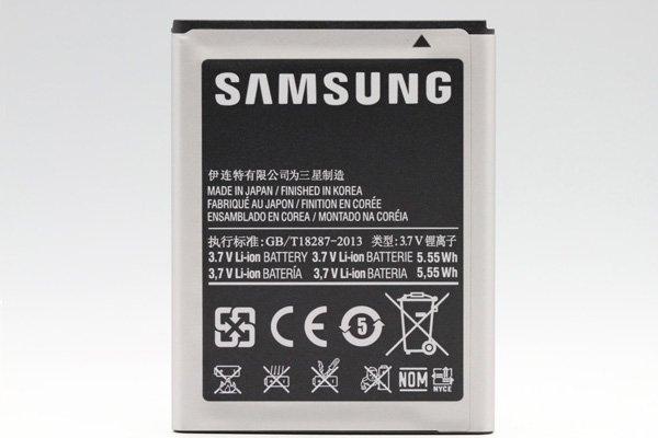 【ネコポス送料無料】SAMSUNG バッテリー EB484659VU 1500mAh  [2]