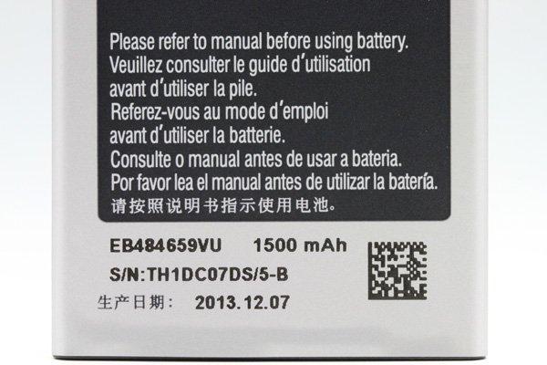 【ネコポス送料無料】SAMSUNG バッテリー EB484659VU 1500mAh  [4]