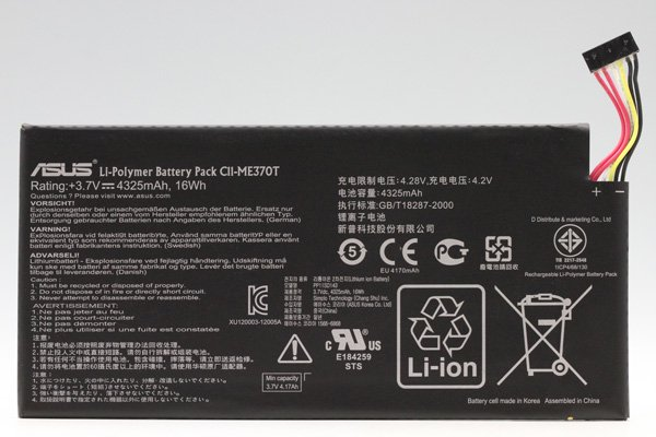 Nexus 7 | タブレット | ASUS 日本