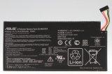 【ネコポス送料無料】Google Nexus7 (2012モデル) バッテリー C11-ME370T