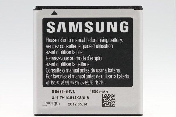 【ネコポス送料無料】SAMSUNG バッテリー EB535151VU 1500mAh  [1]