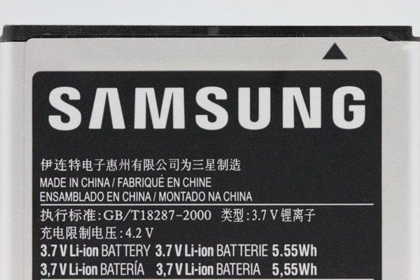 【ネコポス送料無料】SAMSUNG バッテリー EB535151VU 1500mAh  [3]
