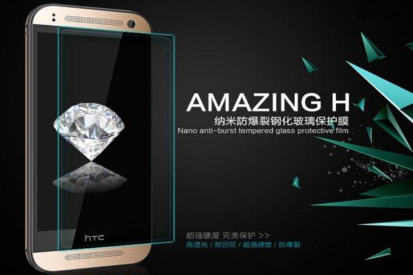 【ネコポス送料無料】HTC One mini2 強化ガラスフィルム ナノコーティング 硬度9H  [2]