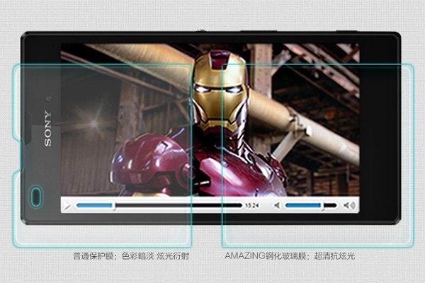 【ネコポス送料無料】Xperia T3 (D5103) 強化ガラスフィルム ナノコーティング 硬度9H  [3]