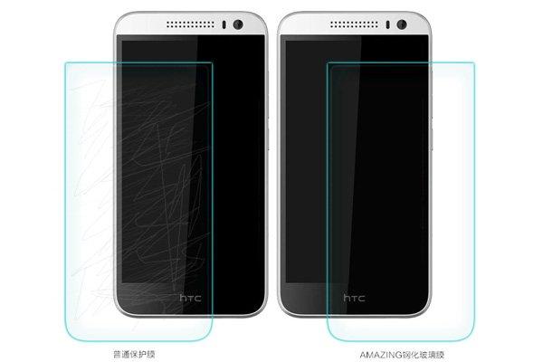 【ネコポス送料無料】HTC Desire616 強化ガラスフィルム ナノコーティング 硬度9H  [6]