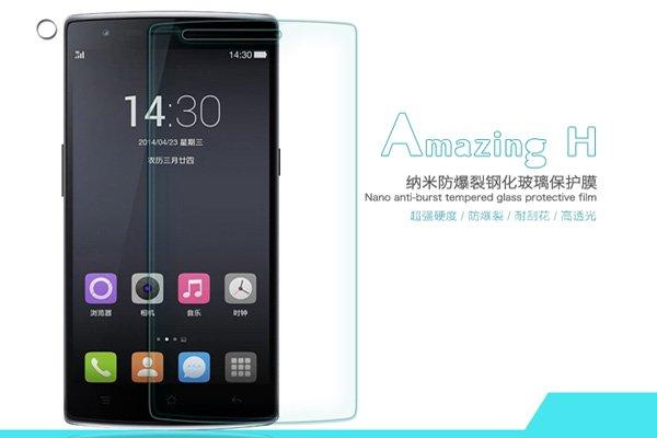 【ネコポス送料無料】OnePlus One (A0001)強化ガラスフィルム ナノコーティング 硬度9H  [1]