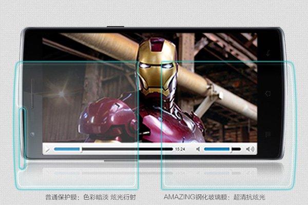 【ネコポス送料無料】OnePlus One (A0001)強化ガラスフィルム ナノコーティング 硬度9H  [3]