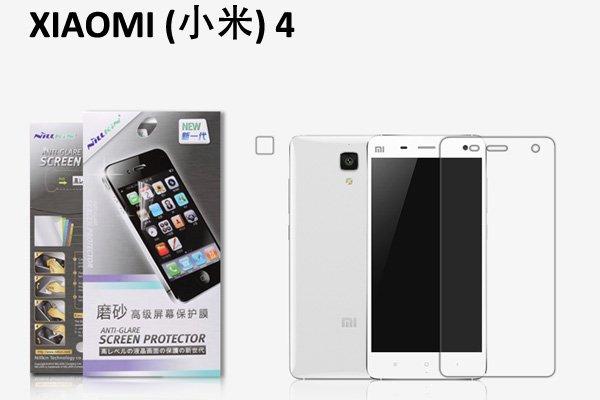 【ネコポス送料無料】Xiaomi (小米) Mi4 液晶保護フィルムセット アンチグレアタイプ  [1]