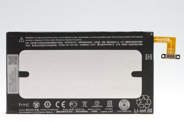 【ネコポス送料無料】HTC One (M8) バッテリー B0P3P100 3300mAh  [1]