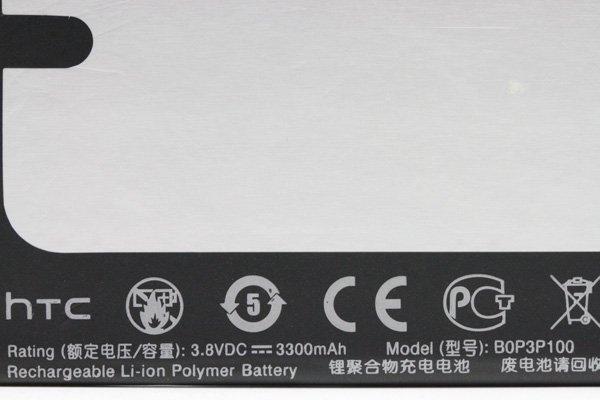 【ネコポス送料無料】HTC One (M8) バッテリー B0P3P100 3300mAh  [4]