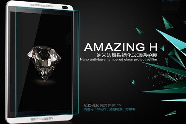 【ネコポス送料無料】Huawei MediaPad M1 8.0 強化ガラスフィルム ナノコーティング 硬度9H  [2]