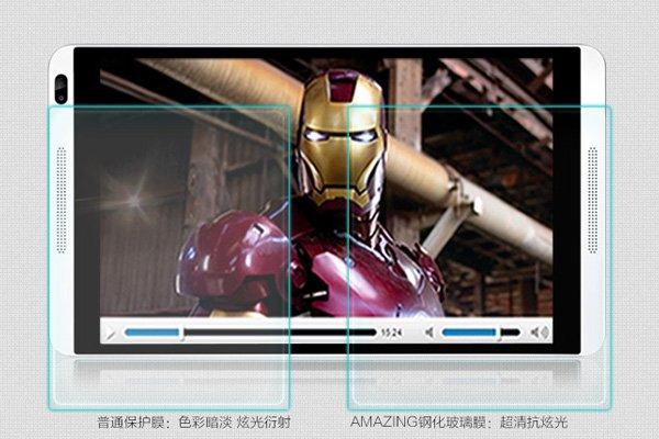 【ネコポス送料無料】Huawei MediaPad M1 8.0 強化ガラスフィルム ナノコーティング 硬度9H  [3]