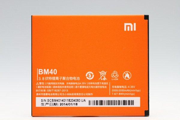 【ネコポス送料無料】Xiaomi (小米) 紅米Note BM41バッテリー 2050mAh  [2]