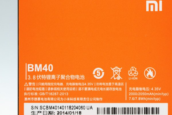 【ネコポス送料無料】Xiaomi (小米) 紅米Note BM41バッテリー 2050mAh  [3]